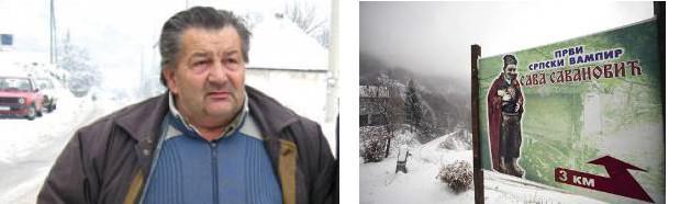 Miodrag Vujetic et Sava Savanović