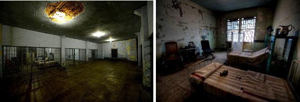 Hôpital d'Alcatraz