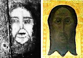 Le second visage et la Sainte Face