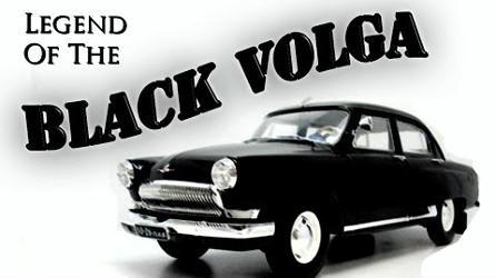 Volga Noire